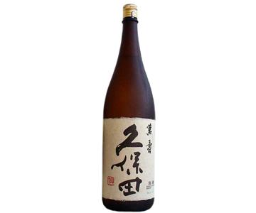 酒買取久保田