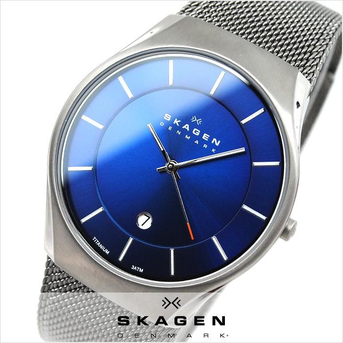 時計買取スカーゲン(SKAGEN)[輸入品]メンズ
