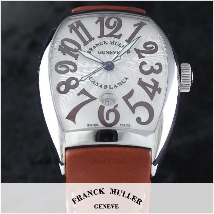 時計買取フランクミュラー(FRANCK MULLER)[輸入品]メンズ