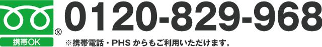 リサイクルショップ福岡